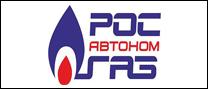 diler_rosavtonomgaz_logo